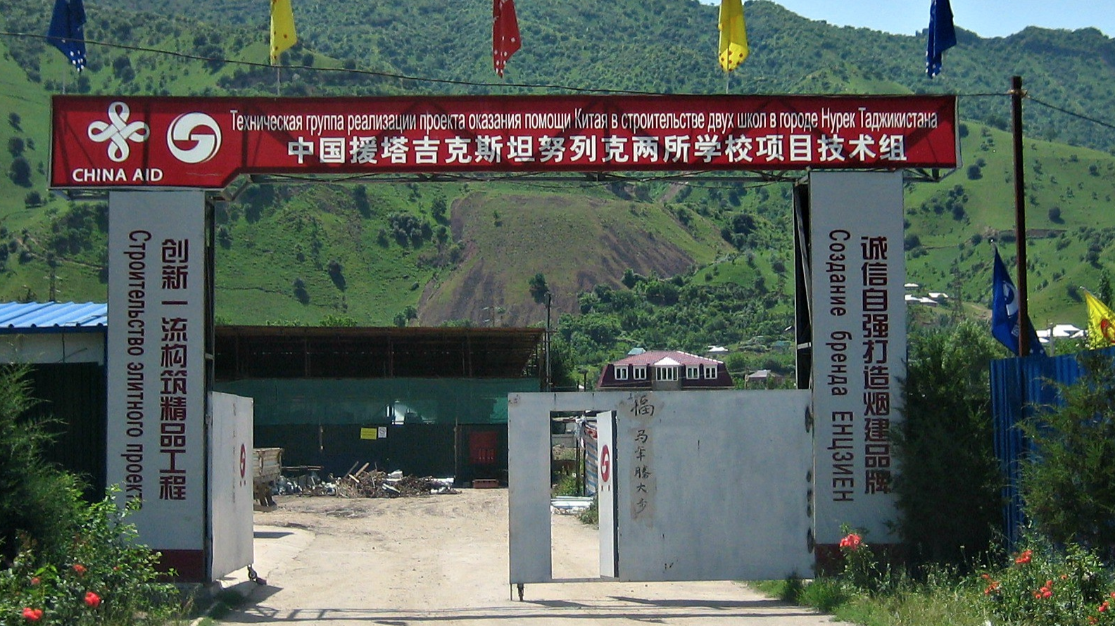 China Aid project in Nurek.