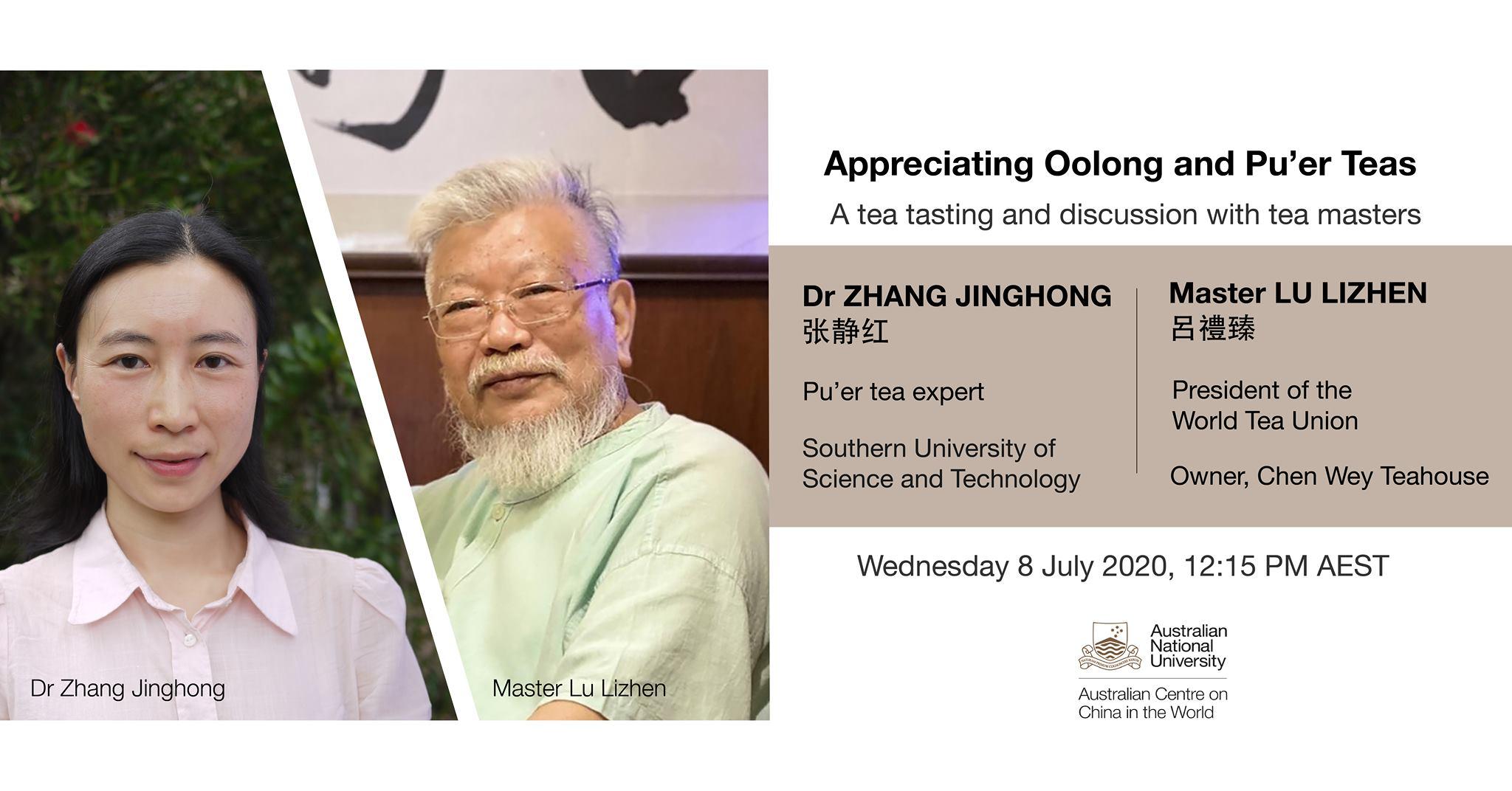 Appreciating Oolong and Pu'er Teas