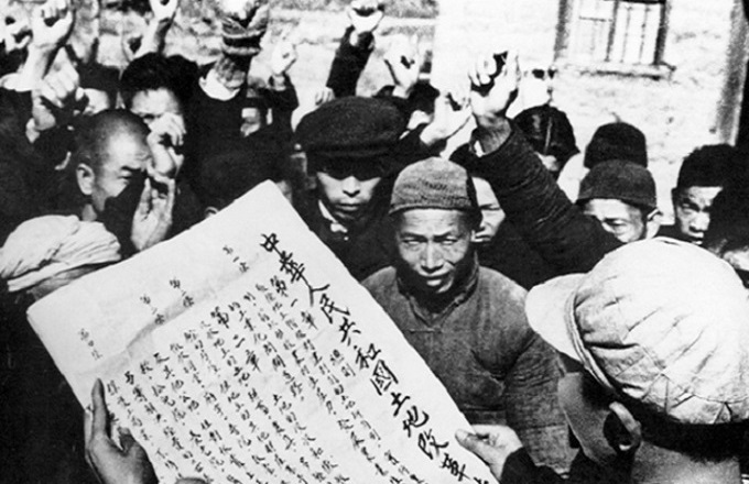 China's Silent Land Reform: 1958-1962