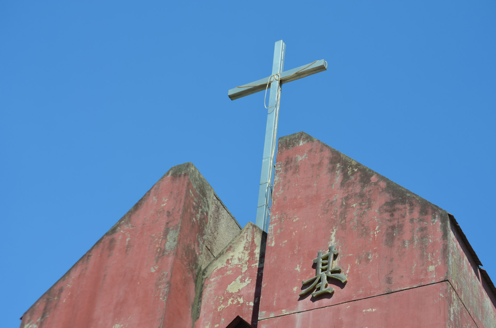 Old church in China