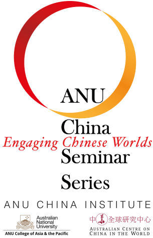ANU China Seminar Series