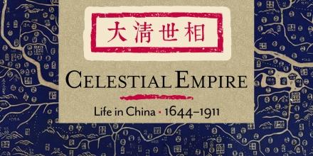Celestial Empire poster