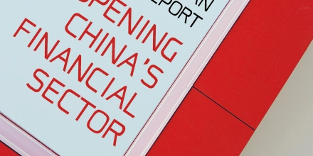 The Jingshan Report: Opening China's Financial Sector