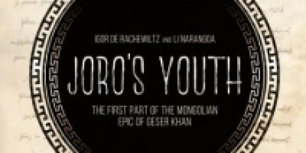 Joro's Youth Book Cover