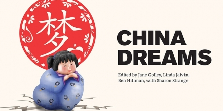 China's dreams could be shattered by COVID-19