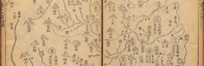A map of China based on the canonical domain produced in the twelfth century