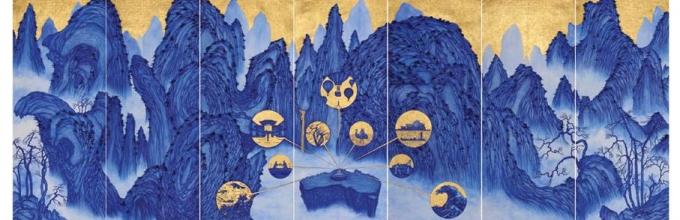 Yao Jui-chung