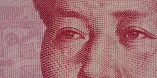 Close up 100 Yuan Chinese note