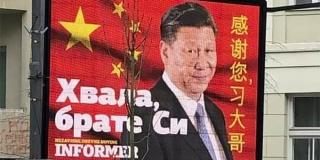 """""""Thank you, brother Xi"""" billboard"""