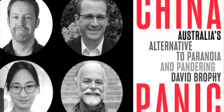 China Panic book cover with speakers, David Brophy, Iain Henry, Yun Jiang, Richard Rigby