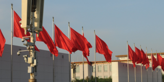 Rows of the People's Republic of China flag