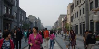 Street of Beijing