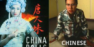 China Dolls and Chinese Take Away