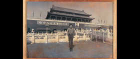 """Yao Jui-Chung, Museum of History, Beijing from 'Recover Mainland China """"Action"""" series' (1997), performance, photograph."""